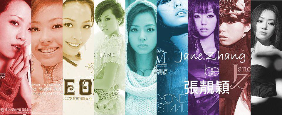 Jane Zhang Biografia