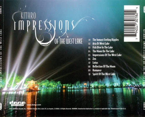 Impressions Of The West Lake CD