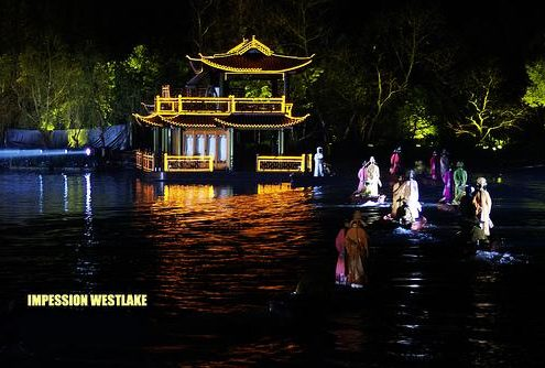Impressions Of The West Lake