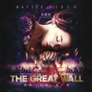 Jane Zhang - Battlefield - The Great Wall