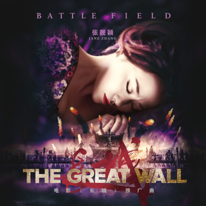 Jane Zhang - Battlefield - The Great Wall