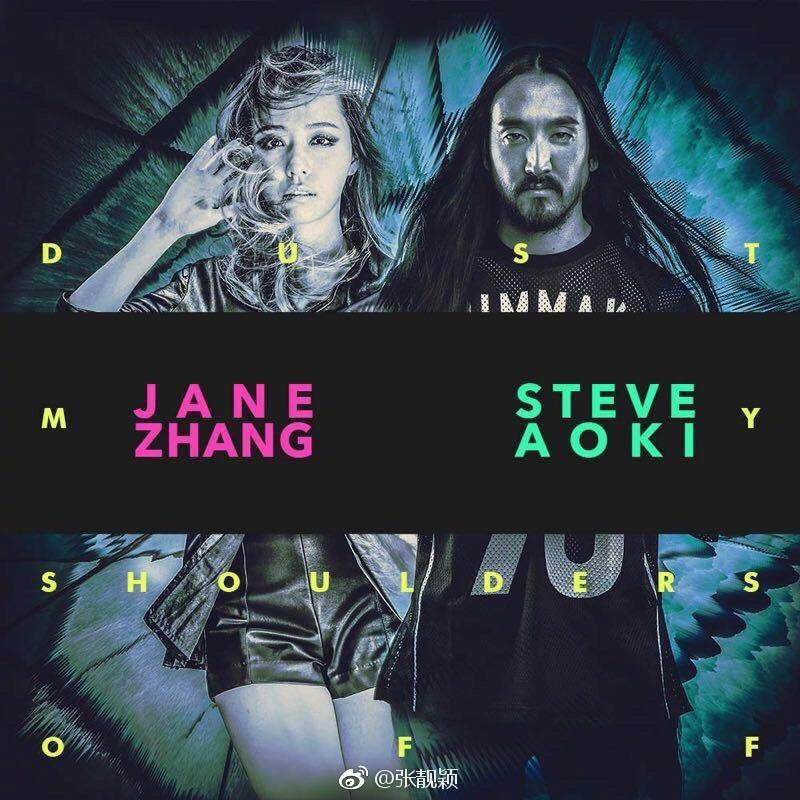 Jane Zhang - Dust My Shoulders Off - Steve Aoki Remix