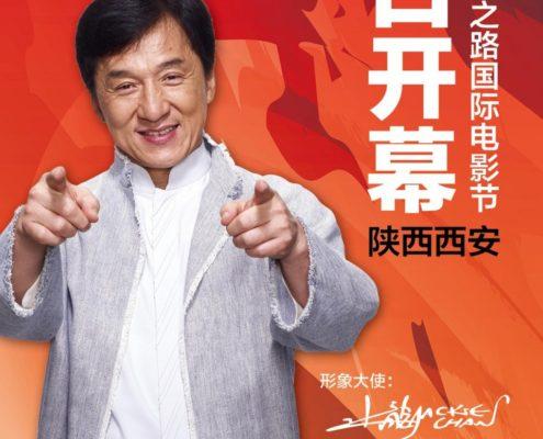 Jackie Chan insieme a Jane Zhang è ambasciatore della Via della Seta del XXI secolo