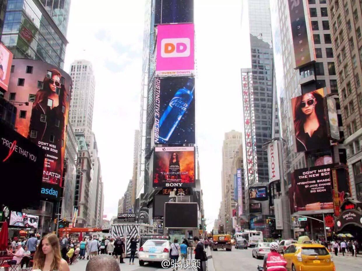 Fighting Shadows - OST Terminator Genisys: pubblicità a New York