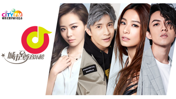 Jane Zhang CSC Music City Awards Miglior Artista Femminile