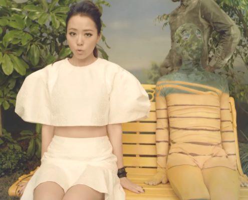 Jane Zhang - I Am Mine