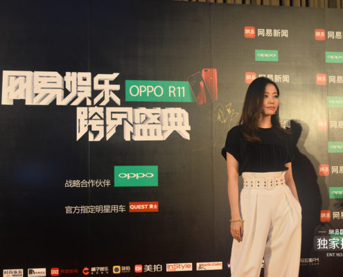 Netease Entertainment Festival: Jane Zhang riceve il premio Best Film and TV Singer