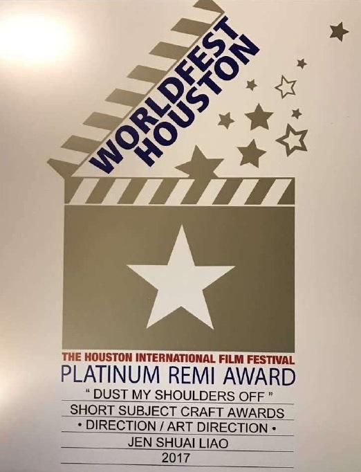 Platinum Remi Award 2017 al video di Dust My Shoulders Off