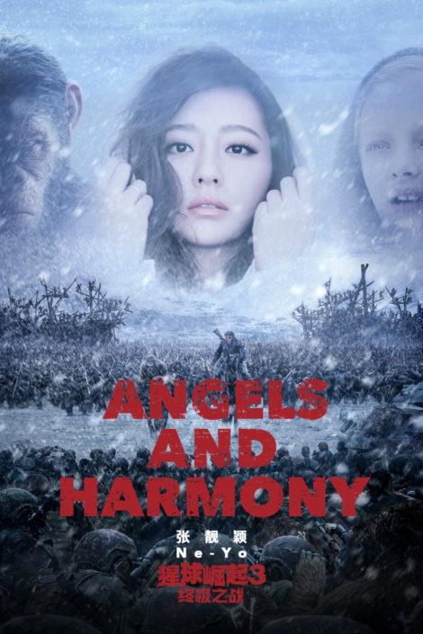 Jane Zhang Angels and Harmony