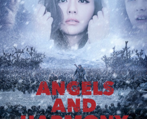 Jane Zhang Angels and Harmony