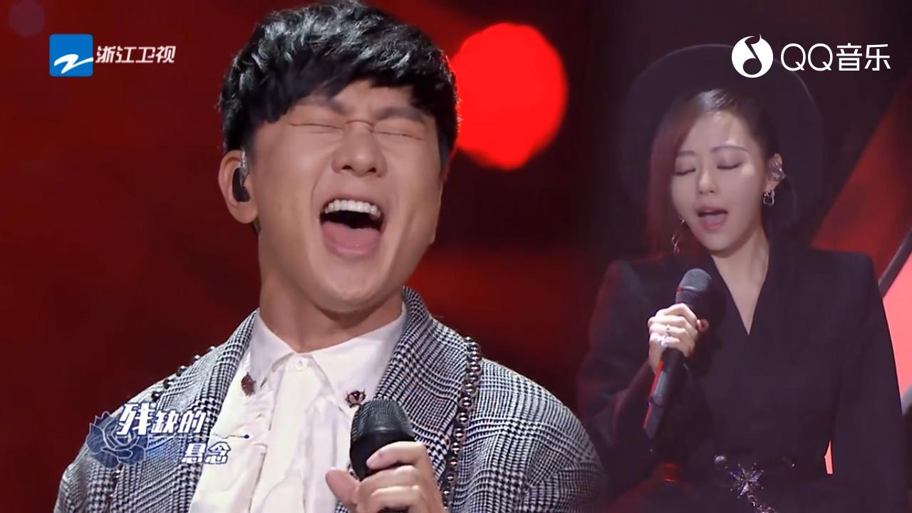 Jane Zhane e JJ Lin