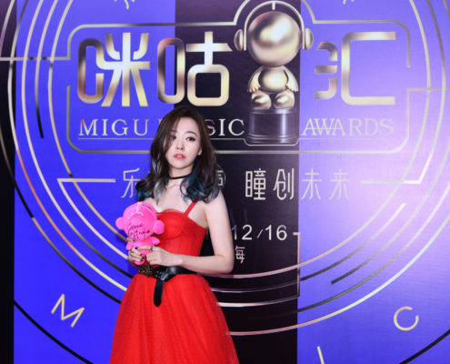 Migu Music Awards a Jane Zhang