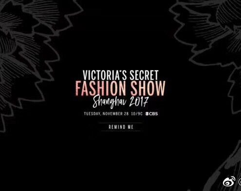 Jane Zhang al Victoria's Secret Fashion Show Jane Zhang at Victoria's Secret Fashion Show