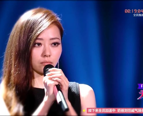 Jane Zhang canta 007 James Bond Jane Zhang sings 007 James Bond