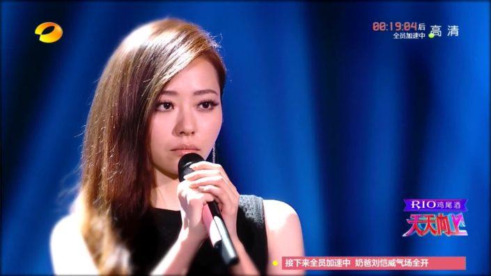 Jane Zhang canta 007 James Bond Jane Zhang sings 007 James Bond