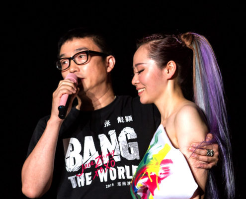 Jane Zhang To Be Loved