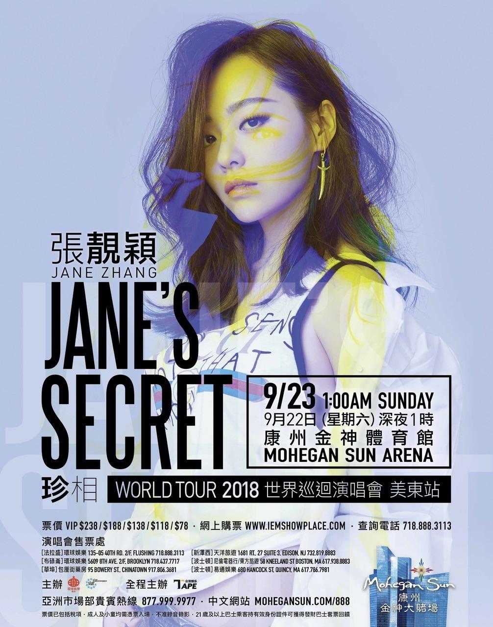 Jane Zhang Tour 2018 Connecticut US