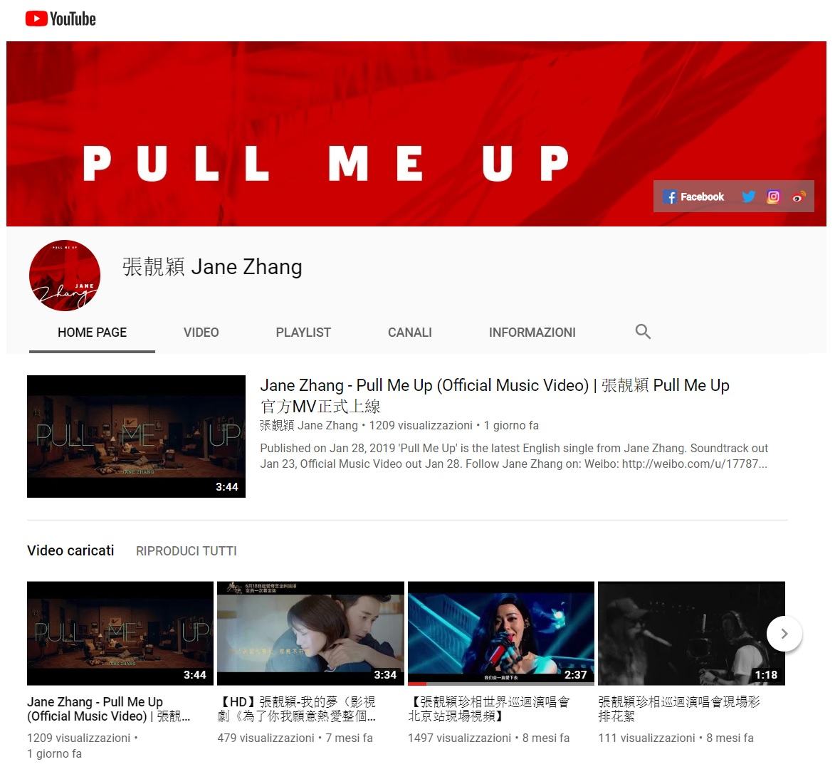Jane Zhang new official YouTube channel