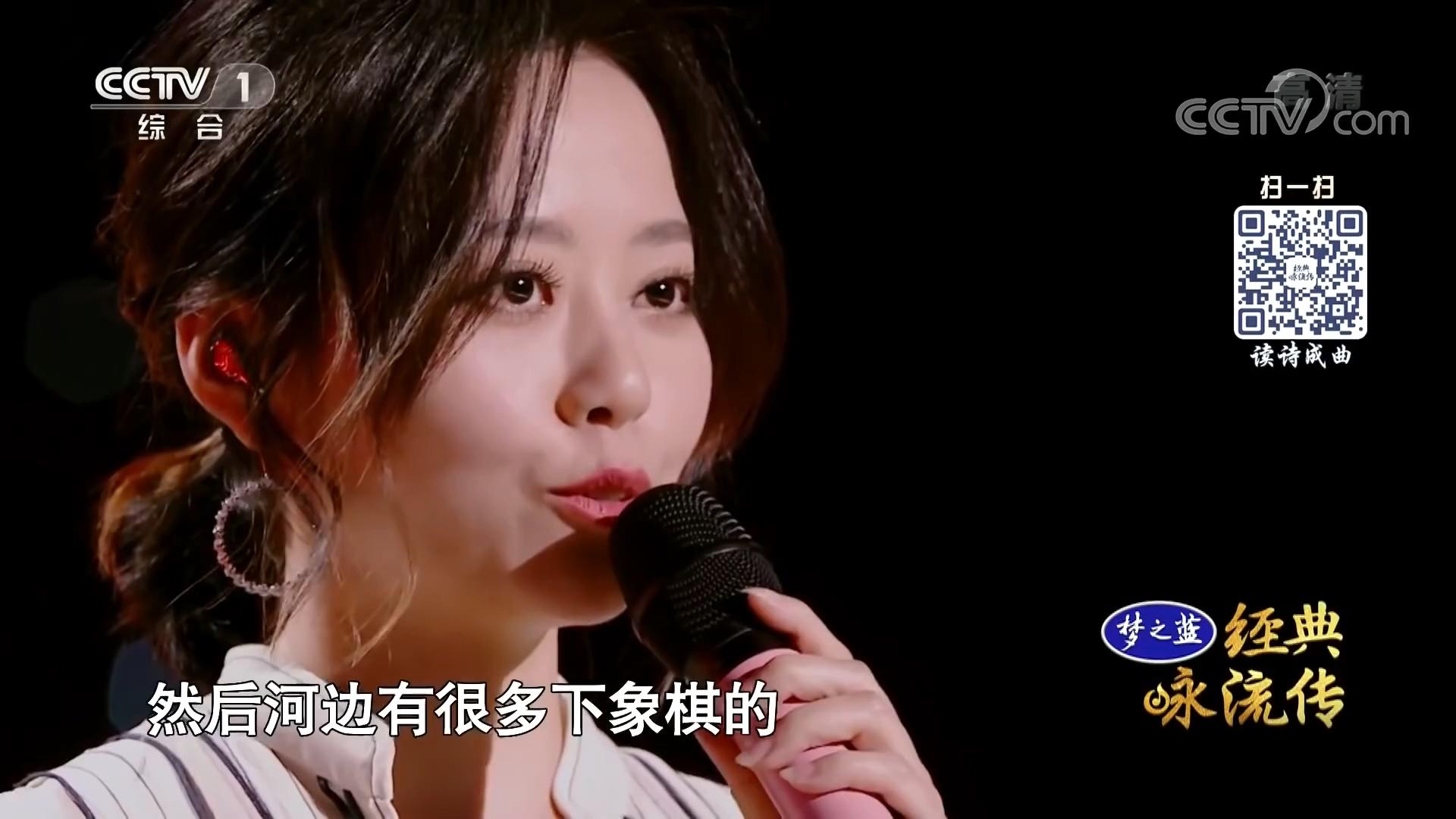 Jane Zhang Spring Rain