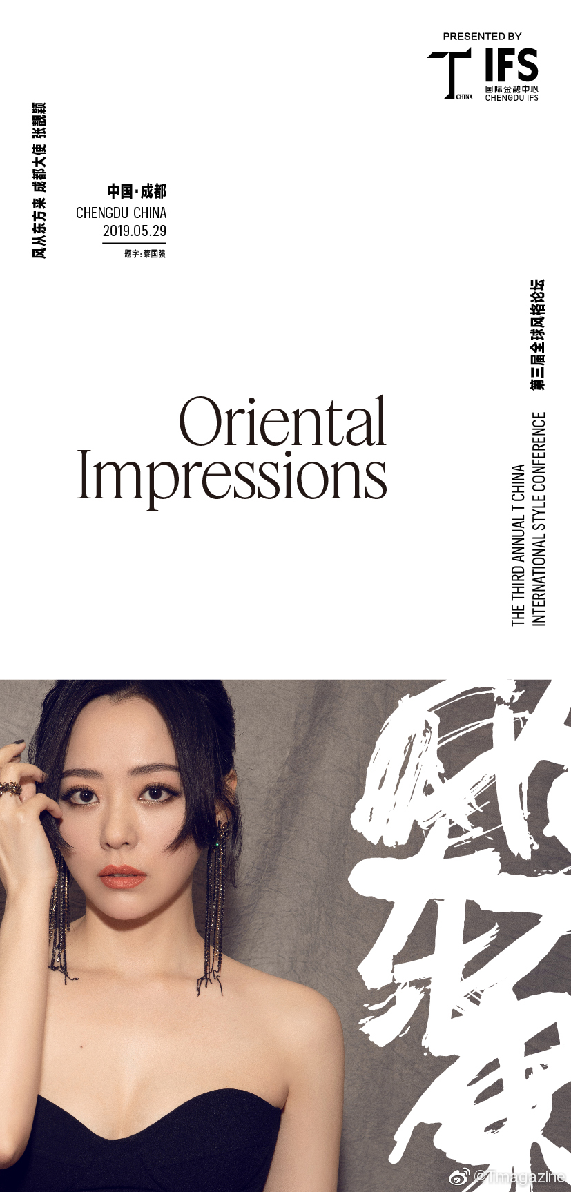 Oriental Impressions of Jane Zhang
